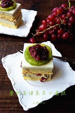 蔓越莓绿茶芝士蛋糕