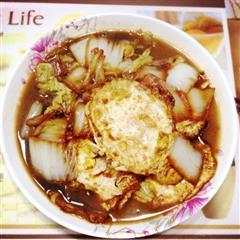 荷包蛋烧大白菜