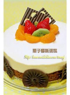 粟子慕斯蛋糕