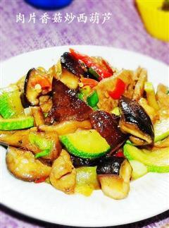 肉片香菇炒西葫芦