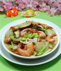 香菇白菜炒海虾