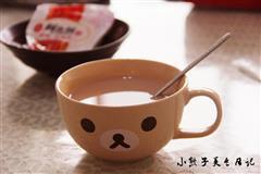 滇红玫瑰奶茶
