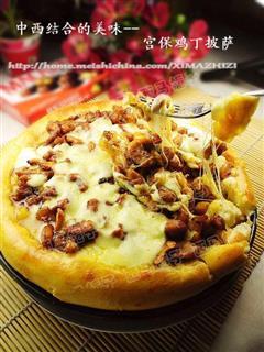 宫保鸡丁披萨