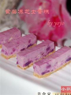 紫薯冻芝士蛋糕