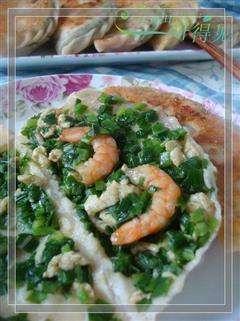 虾仁韭菜盒子