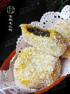 雪影南瓜饼