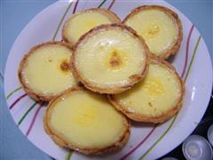 原味乳酪蛋挞