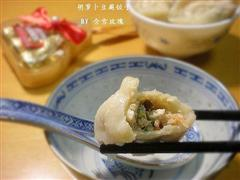 胡萝卜豆腐饺子
