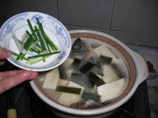 海带豆腐鲫鱼汤