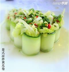 泰式凉拌黄瓜卷