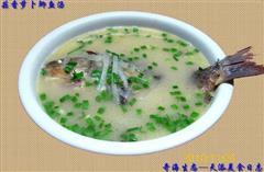 蒜香萝卜鲫鱼汤