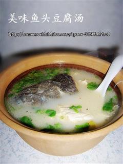 美味鱼头豆腐汤