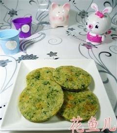 艾草油煎饼