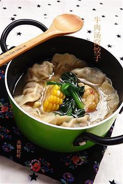 牛肉汤窝饺子