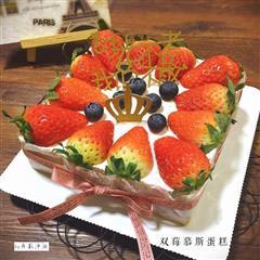 双莓慕斯蛋糕