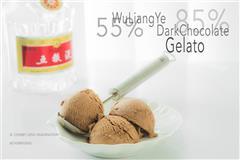 五粮液巧克力冰淇淋