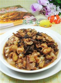 梅干菜牛蛙