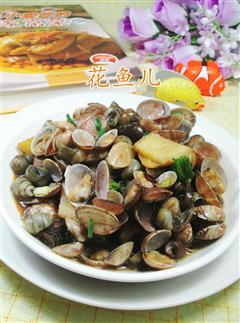 蛳螺炒花蛤