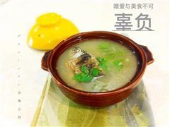花椒叶炖鲫鱼汤