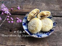 红糖芝麻酥饼