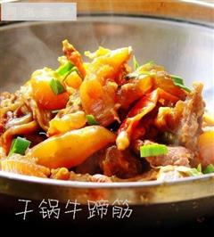 热身菜-干锅牛蹄筋