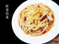醋溜白菜-简单易学的家常美味系列