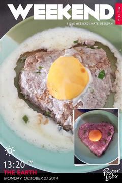 爱心肉饼蒸蛋