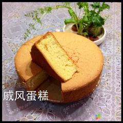 戚风蛋糕-详细版