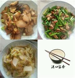 蒜薹肉丝,醋溜白菜,香菇回锅肉