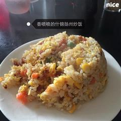 创新改良版什锦扬州炒饭