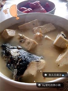 最爱汤-黑鱼头豆腐汤