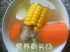 简单快手玉米胡萝卜淮山骨头汤