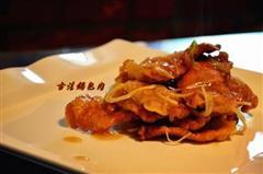 古法锅包肉