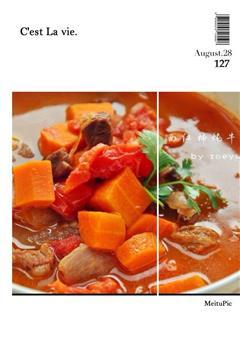 美味西红柿炖牛腩