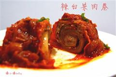 炖泡菜-辣白菜肉卷