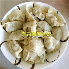 芹菜猪肉东北大水饺