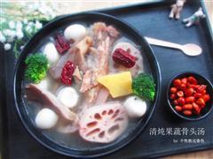 清炖果蔬骨头汤