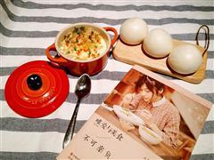 海鲜鸡蛋羹