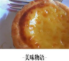 蛋挞 印度飞饼版