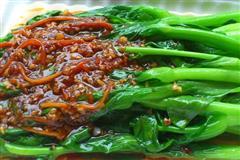 蚝油香菇碎菜心