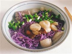 松茸牛髓紫薯面