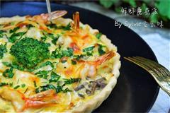 鲜虾蘑菇派