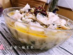 酸菜鱼-超详细版