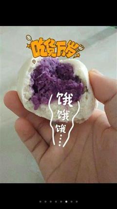 紫薯开花馒头