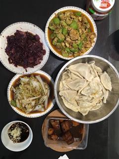 猪肉三鲜饺子
