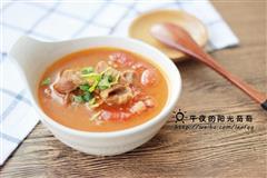 改良俄式红汤-西红柿炖牛腩
