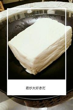 嫩得不要不要的自制豆腐
